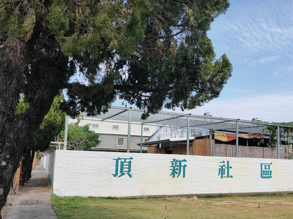 高雄路竹頂新社區 (1)