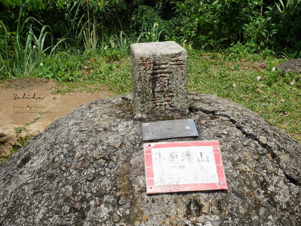 台北小南港山三等三角點爬多久走多久花費時間遊記分享 (2)