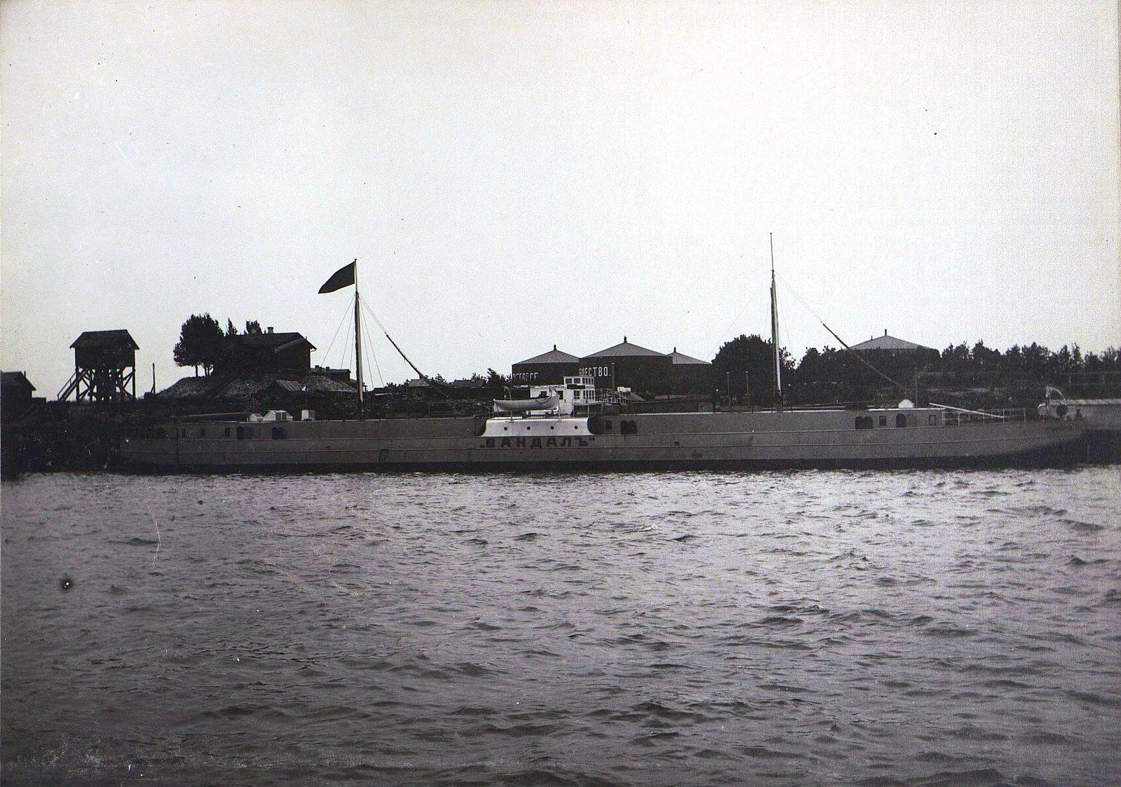 37. Танкер «Вандал»