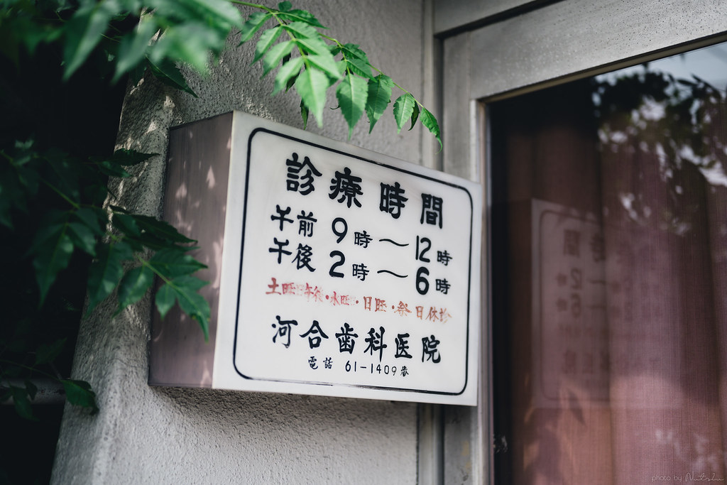 DSC_2301_01