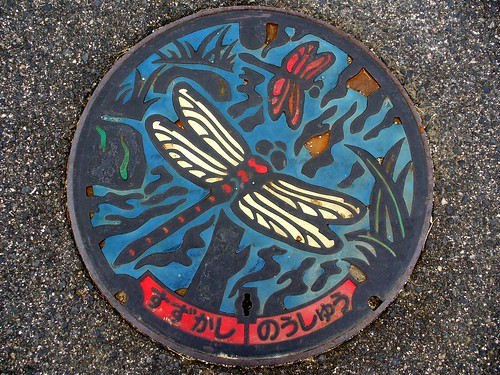 Suzuka Mie, manhole cover (三重県鈴鹿市のマンホール)