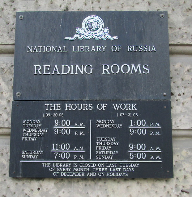 aNational Library of Russia reading room 3