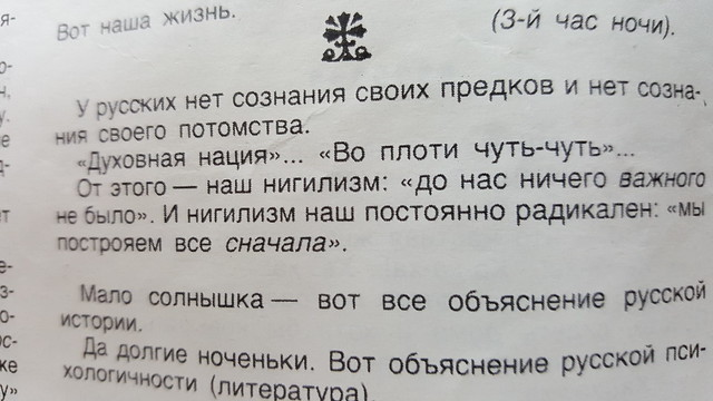20180717_185626