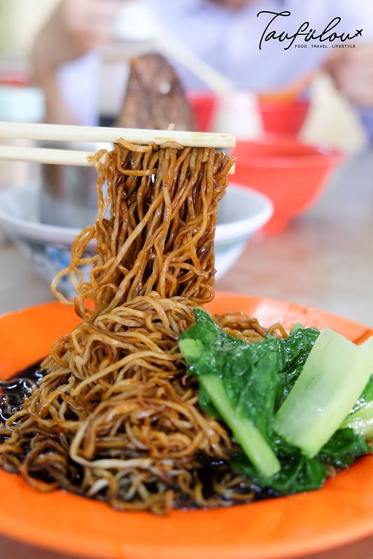 pun chun wan tan mee