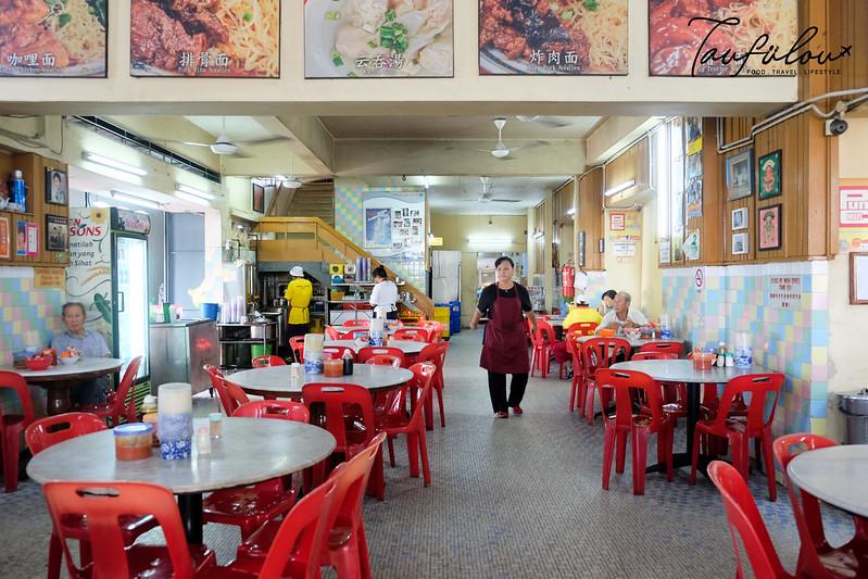 pun chun wan tan mee Bidor (5)