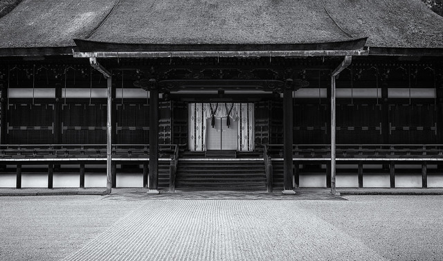 Sennyu-ji (泉涌寺)
