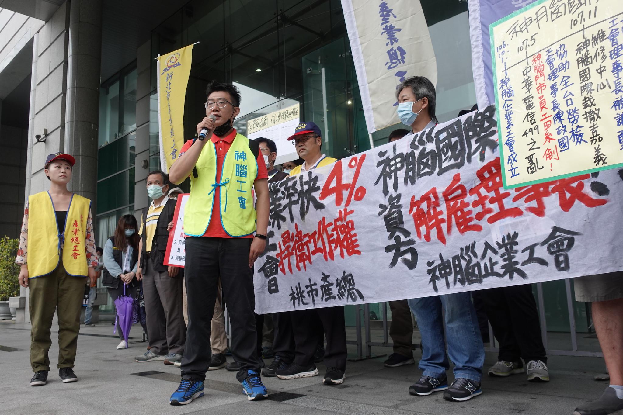 神腦企業工會理事長陳政國遭公司解雇,痛批打壓工會。(攝影:張智琦)
