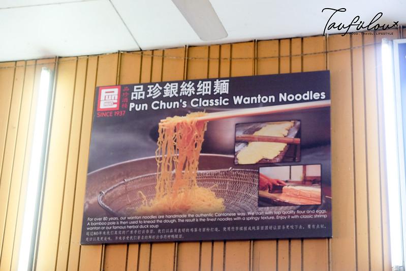 pun chun wan tan mee Bidor (7)