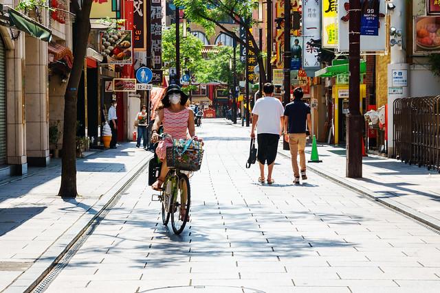 At Yokohama Chinatown