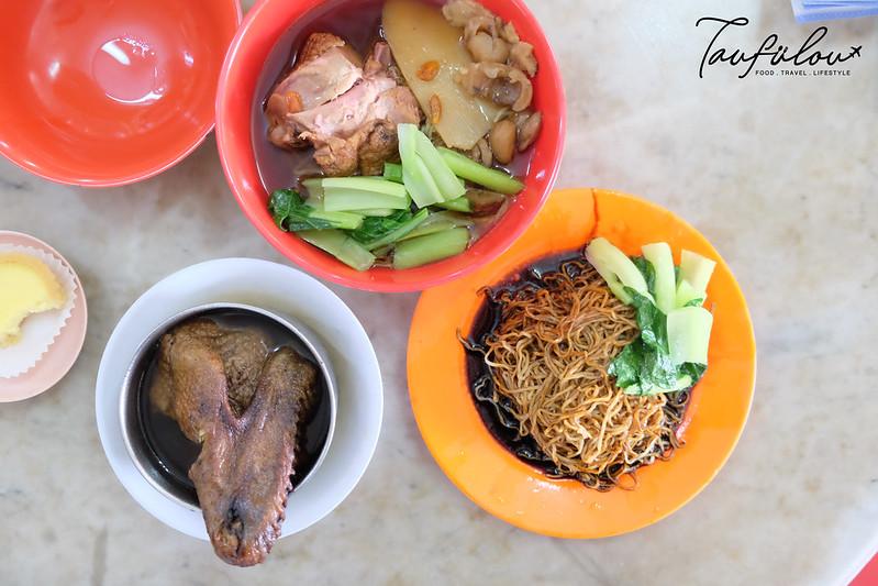pun chun wan tan mee Bidor (10)