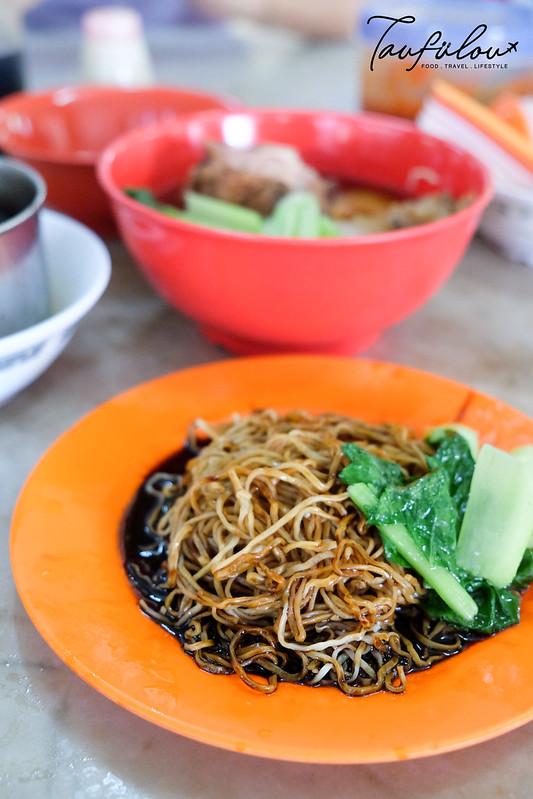 pun chun wan tan mee Bidor (9)