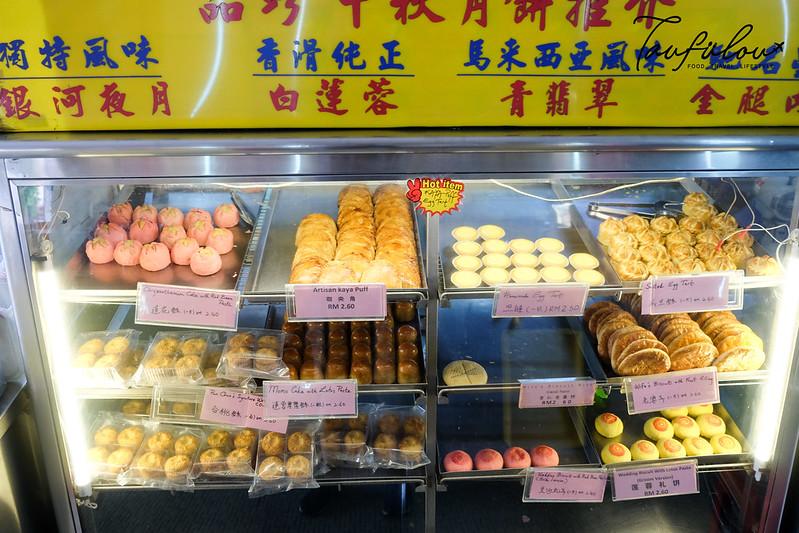 bidor street food
