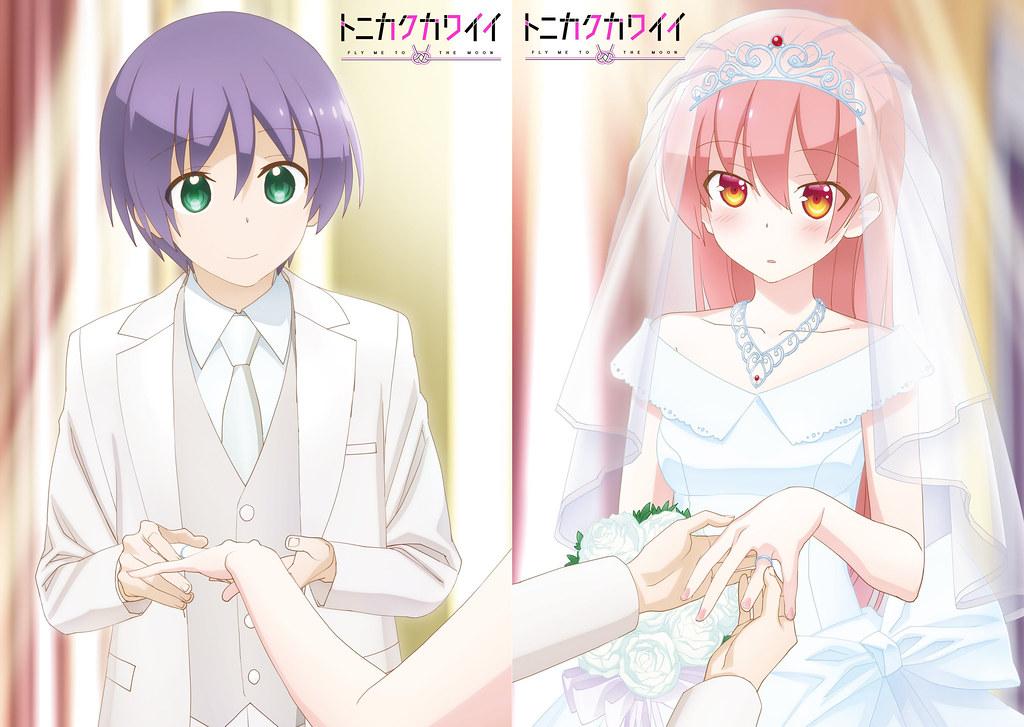 200512(1) -「鬼頭明里」是我婆、畑健二郎漫畫《トニカクカワイイ》(總之就是很可愛)宣布10月放送電視動畫版!