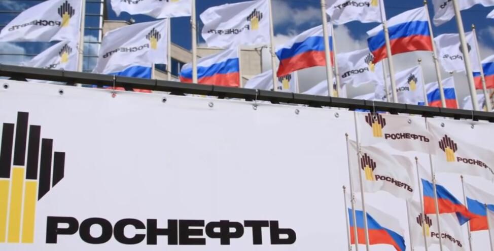 Сечин опять попросил льготы у государства для Роснефти НЕФТЕГАЗОВАЯ