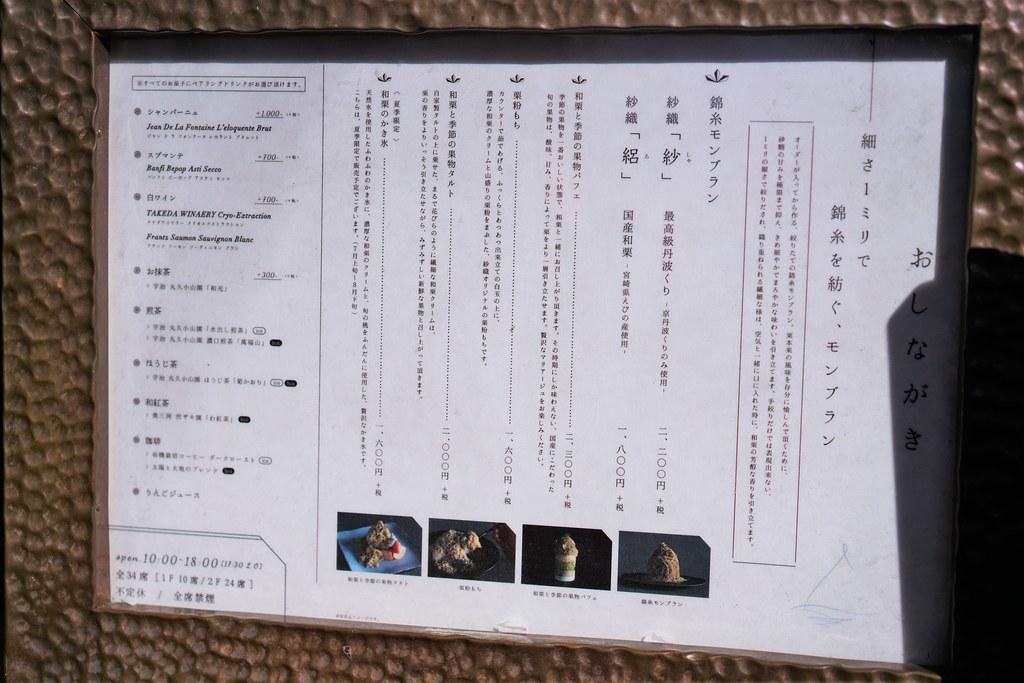 紗織_menu