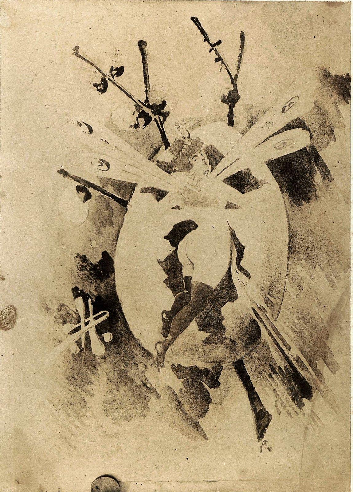 1899. Поздравление с Пасхой, присланное в кают-кампанию крейсера «Владимир Мономах» лейтенантом Нееловым.