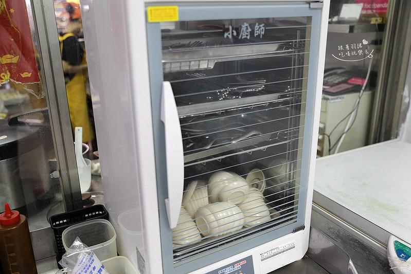 青島海鮮水餃阿欽,干貝高麗菜水餃吻仔魚水餃63
