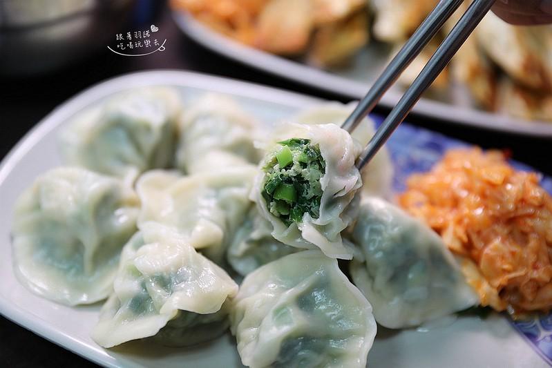 青島海鮮水餃阿欽,干貝高麗菜水餃吻仔魚水餃28