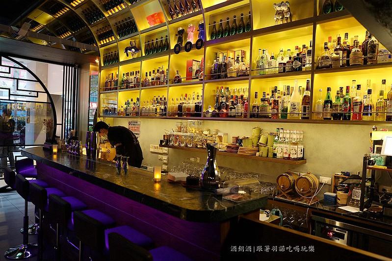 酒鈅酒 Bistro Bar大安酒吧推薦科技大樓酒吧020