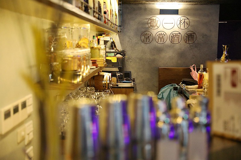 酒鈅酒 Bistro Bar大安酒吧推薦科技大樓酒吧016