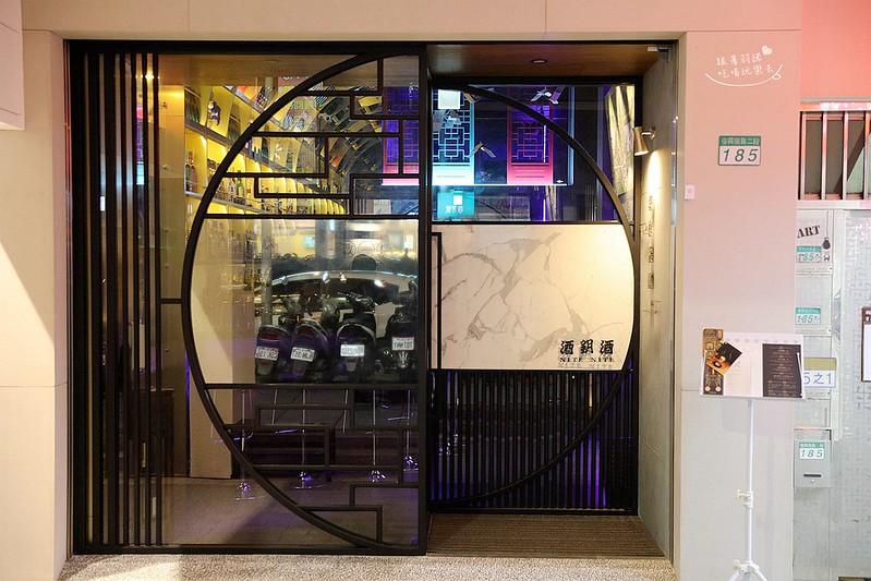 酒鈅酒 Bistro Bar大安酒吧推薦科技大樓酒吧199