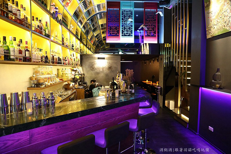 酒鈅酒 Bistro Bar大安酒吧推薦科技大樓酒吧027