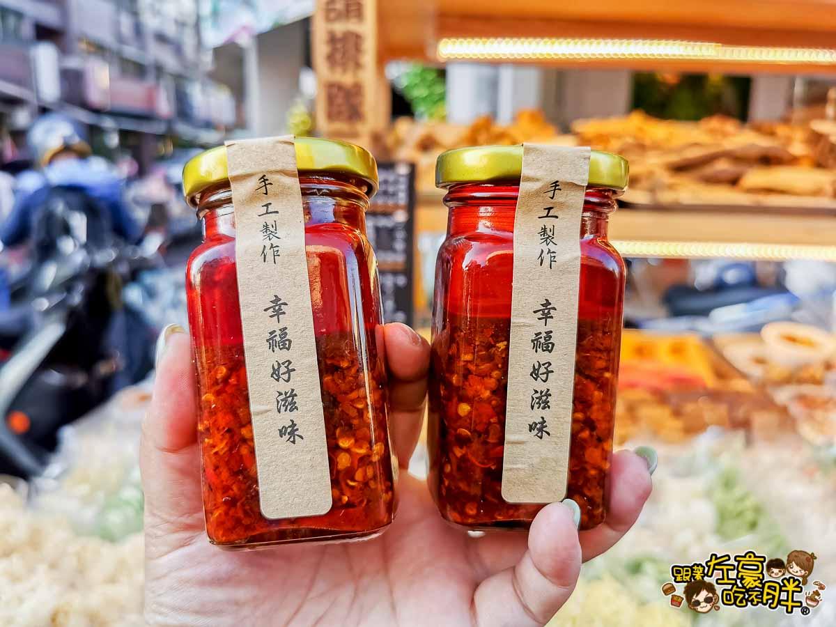 中華老滷 高雄小吃 瑞北夜市-44