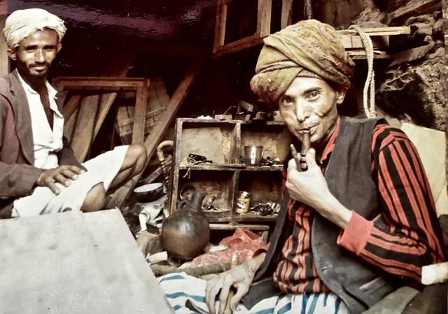 Yémen ( 1976 ) - Artisans à Djibla