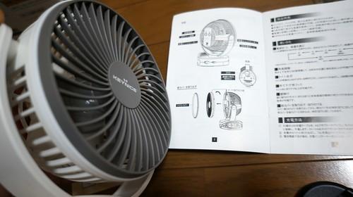 卓上扇風機 KN-871 お手入れ簡単