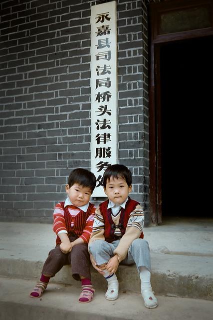 Qiaotou, China. May 1987