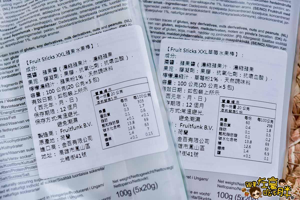 宅配商品 旺旺隊立大功果乾 -5