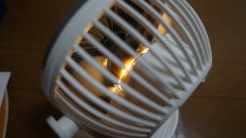 卓上扇風機 KN-871 LEDライト