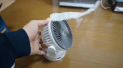 卓上扇風機 KN-871 最大風量