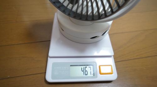 卓上扇風機 KN-871 重さ