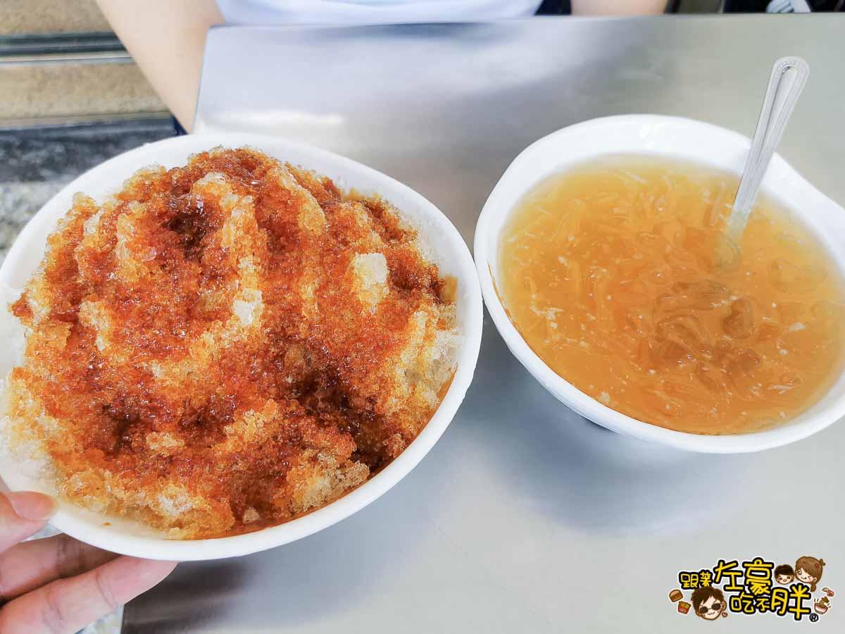 心頌冰坊 高雄冰店-14