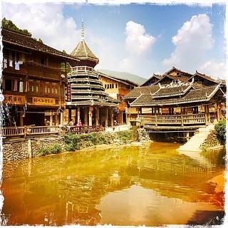 Guizhou - Zhaoxing 肇兴
