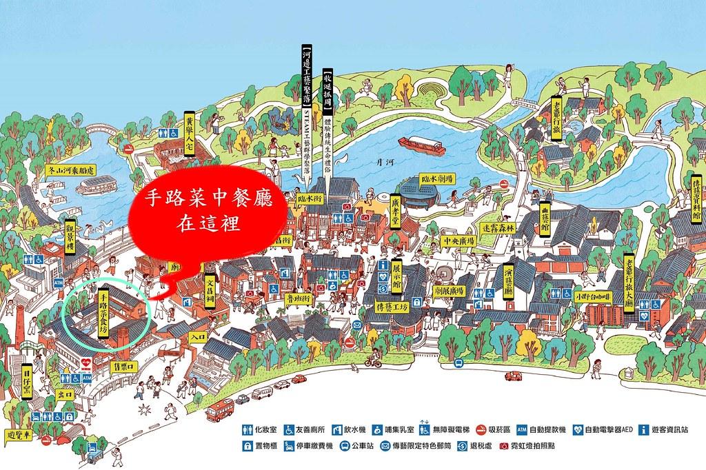 MAP_中文