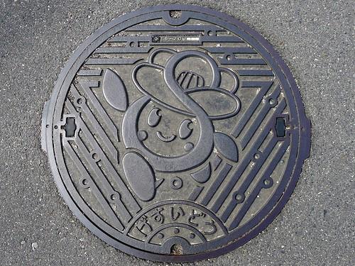 Satosho Okayama, manhole cover (岡山県里庄町のマンホール)