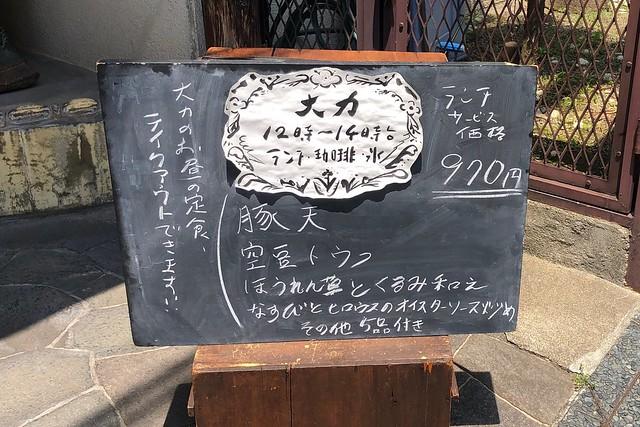 IMG_7388-2