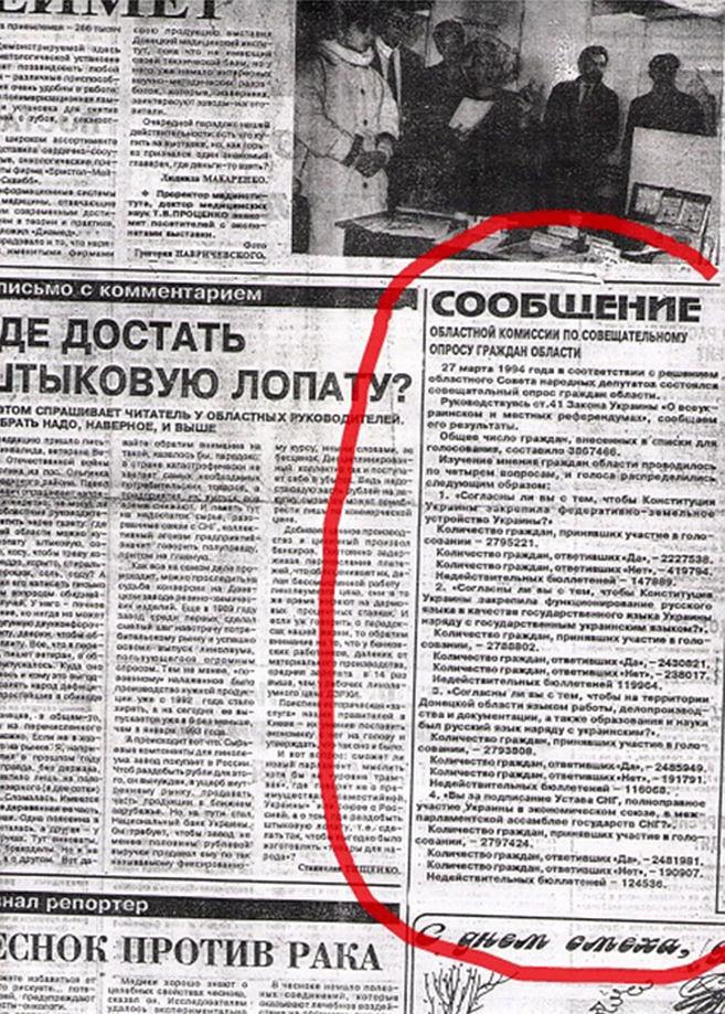 Scan du journal Donbass - Résultats du référendum