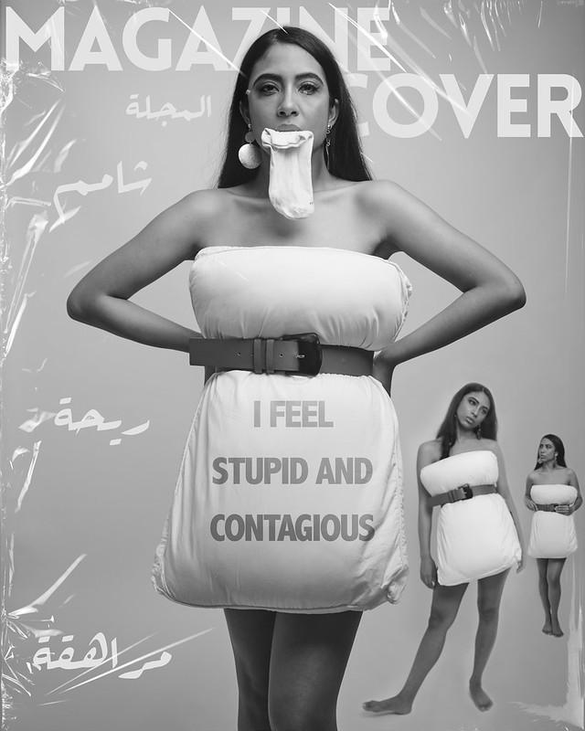 Shereen Magazine Cover 2