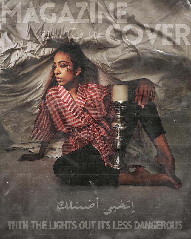 Shereen Magazine Cover 3