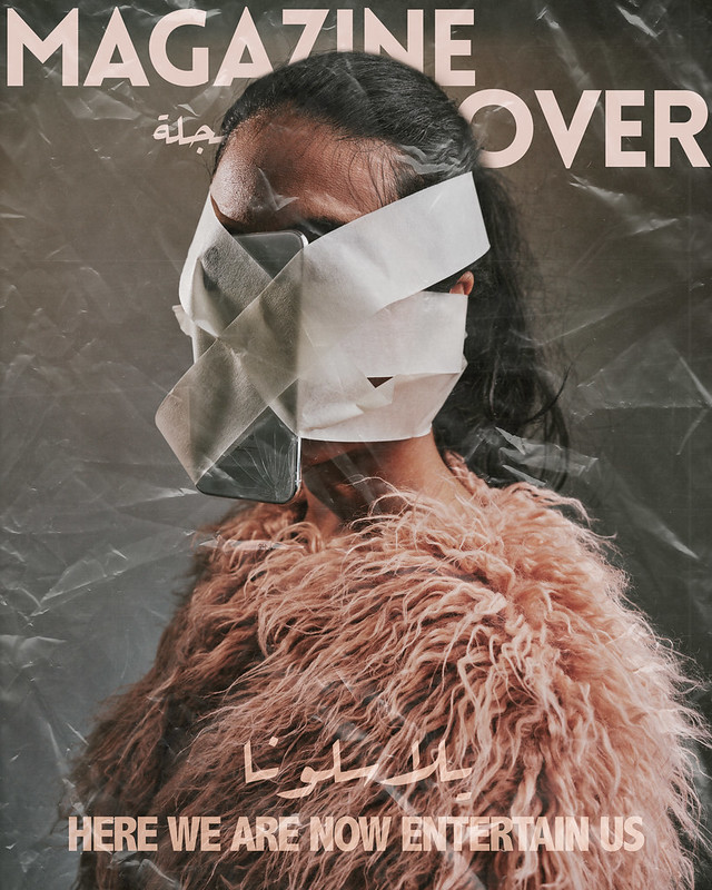 Shereen Magazine Cover 1