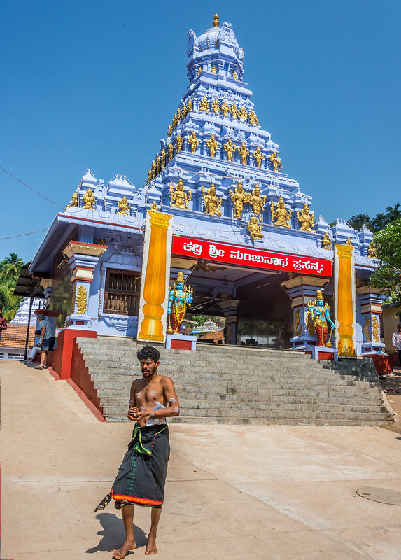 Kadri Manjunatha