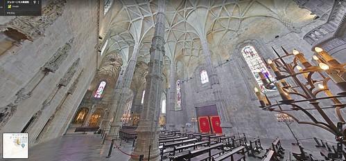 ジェローニモス修道院礼拝