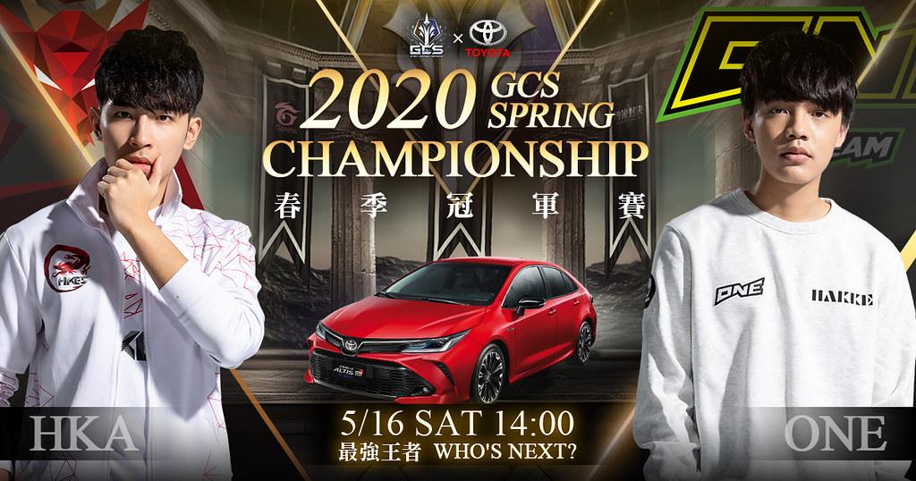 《Garena 傳說對決》GCS春季冠軍賽將於5月16日(六) 開賽,由HKA對上ONE(Garena 提供)