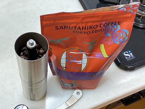 coffee ebisu mild