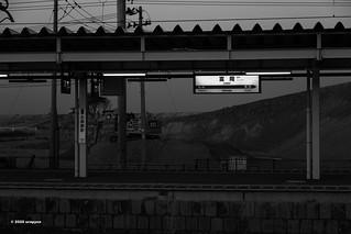Now in Tomioka Station, Fukushima