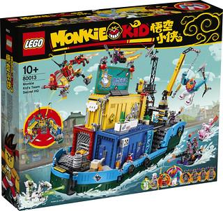 五百年的傳奇神話,嶄新風貌登場! LEGO 80006~80013《悟空小俠》(Monkie Kid)八款盒組完整發表!