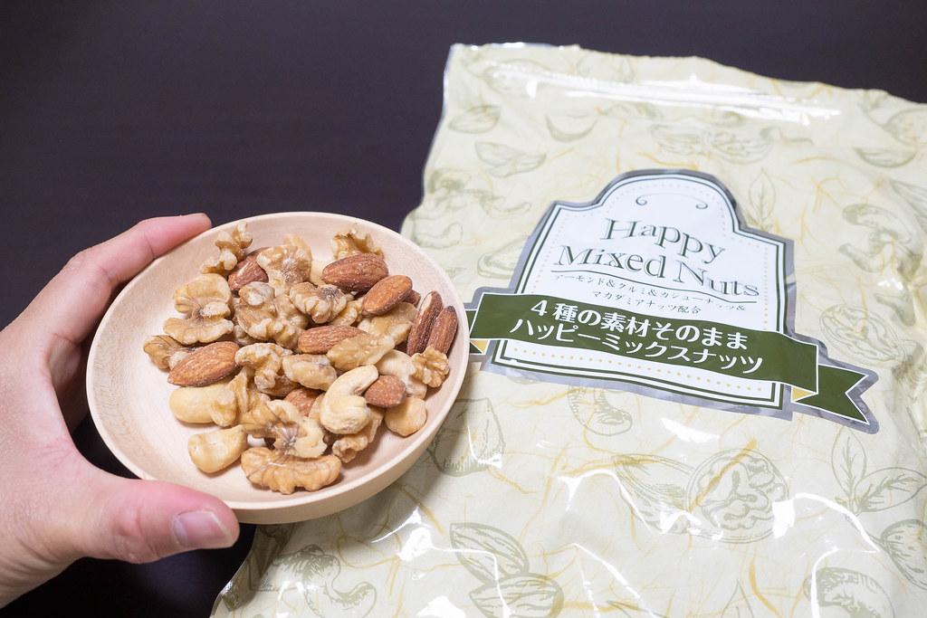 mixnuts-7
